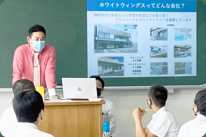 image: 地域の学校での講演活動