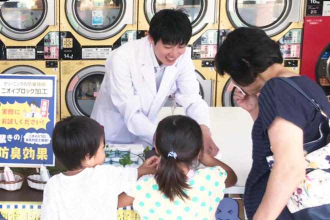 image: 洗濯教室の開催